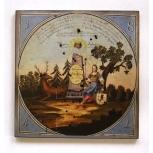 Sniperdisc - Bad Reichenhall 1841