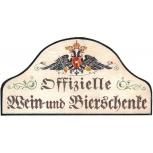 Offz.Wein&Bierschenke